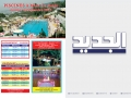 Oasis MLS_Page_10